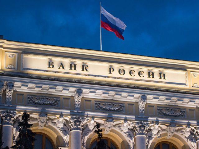 Вебинар ЦБ РФ о реестре ломбардов