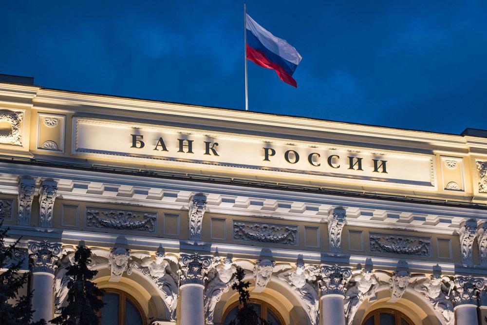Письмо ЦБ РФ о льготном периоде