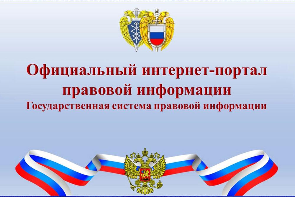 РФМ предлагает взыскивать не менее 1 млн. рублей