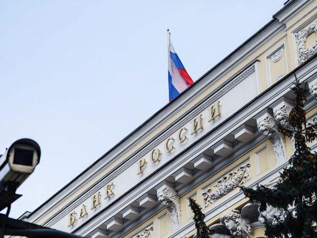 Банк России определил ПСК на I квартал 2020 года