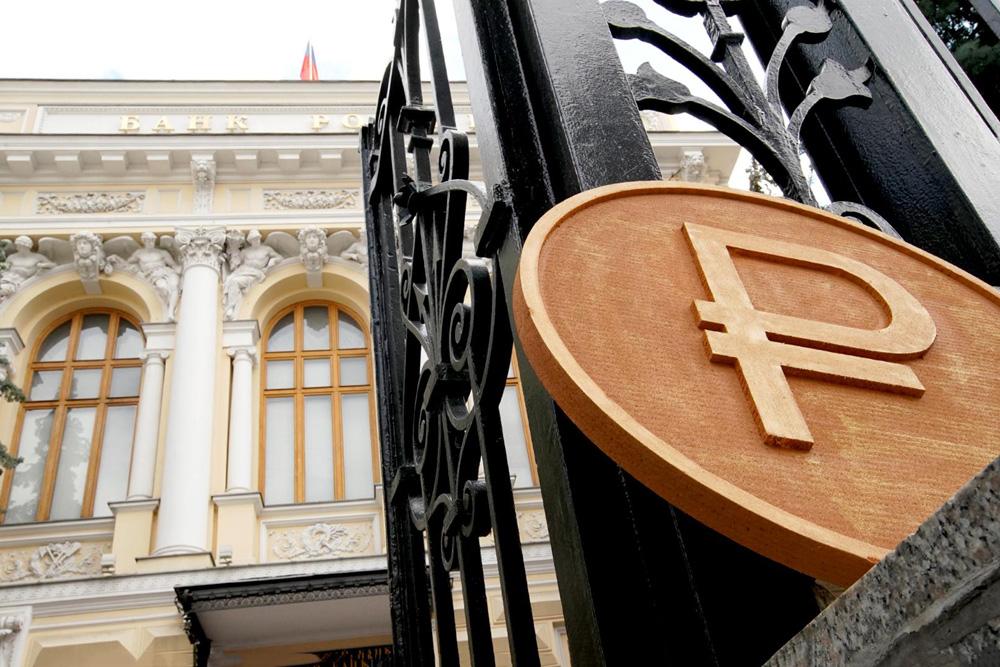 Банк России определил ПСК на 1-й квартал 2021 года