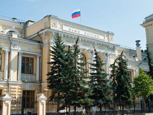 Указание ЦБ РФ о подготовке и обучению кадров