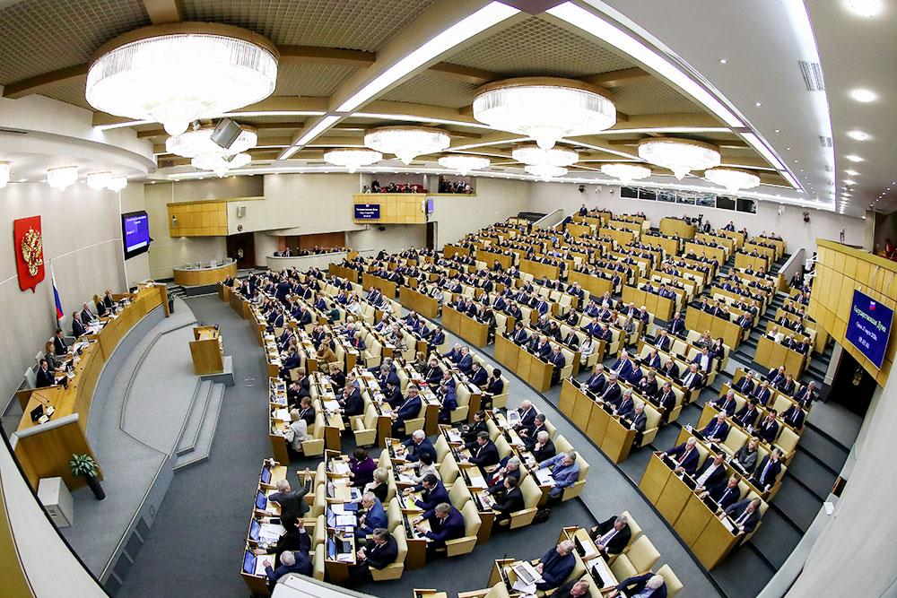 Изменения в Федеральный закон от 07.08.2001 N 115-ФЗ